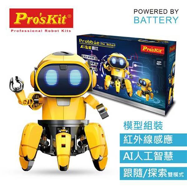 【現貨】ProsKit 寶工科學玩具 GE-893 寶工AI 智能寶比 組裝模型