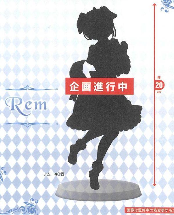 【預購】TAITO景品 Re:從零開始的異世界生活 RE0 Coreful 雷姆 Memory Snow 狗狗ver.(2021年09月)※不挑盒況