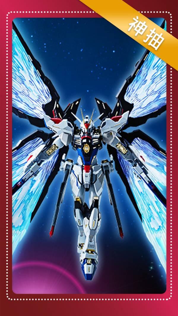 【0524超神抽-現貨】BANDAI METAL BUILD 機動戰士鋼彈 SEED DESTINY 攻擊自由鋼彈 SOUL BLUE Ver. +光之翼