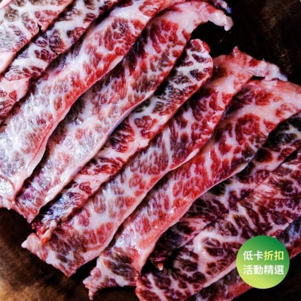 【廠商現貨】美國自然牛Prime翼板燒肉片(300g/盒) ※廠商代出貨 【廠商現貨】美國自然牛Prime翼板燒肉片(300g/盒) ※廠商代出貨|哆奇