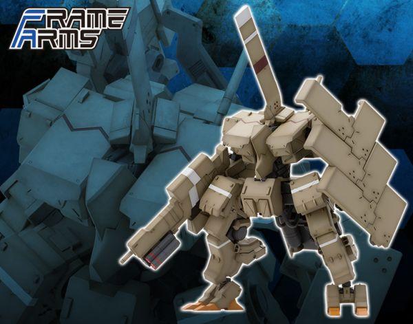 【預購】壽屋 1/100 Frame Arms骨裝機兵 四八式一型 輝鎚・甲 RE2 組裝模型(2021年09月)