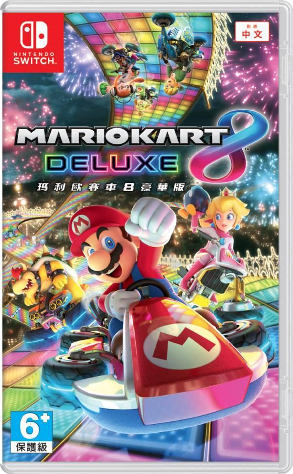 【廠商現貨】Nintendo 任天堂Switch 遊戲 瑪利歐賽車8 豪華版(中文版) ※廠商代出貨 哆奇玩具,哆奇,switch,任天堂