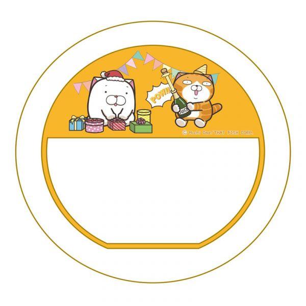 【現貨】白爛貓 補光燈 爛爛與麻糬