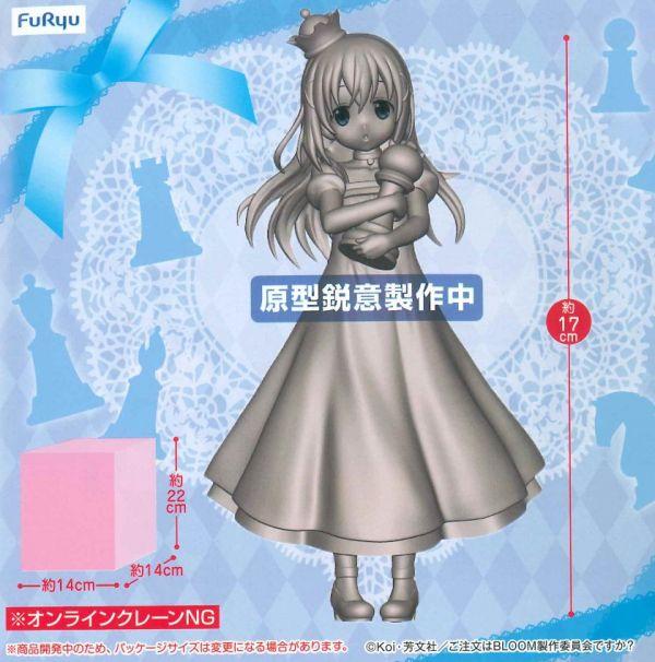 【預購】FuRyu景品 請問您今天要來點兔子嗎? 西洋棋女王 智乃(2021年08月)※不挑盒況 【預購】FuRyu景品 請問您今天要來點兔子嗎? 西洋棋女王 智乃(2021年08月)※不挑盒況