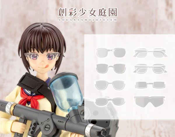 【預購】壽屋 1/10 創彩少女庭園 下課後 眼鏡組 組裝模型(2021年10月)※不挑盒況