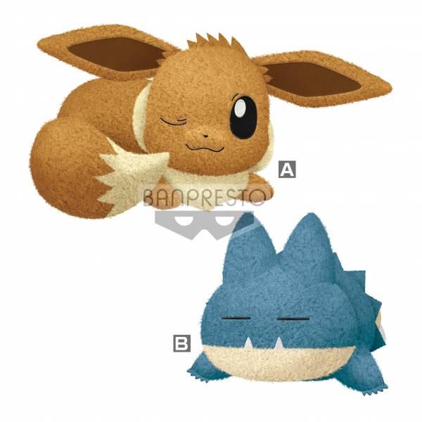 【預購】BANPRESTO景品 精靈寶可夢 休息時間大玩偶 伊布&小卡比獸 一套全2種 不保證成套(2021年09月)