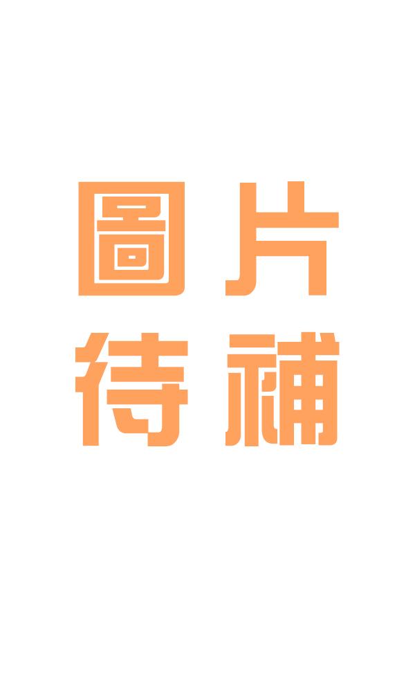 【預購】BANPRESTO景品 七龍珠Z 爆裂激戰 6週年(2021年02月)※不挑盒況