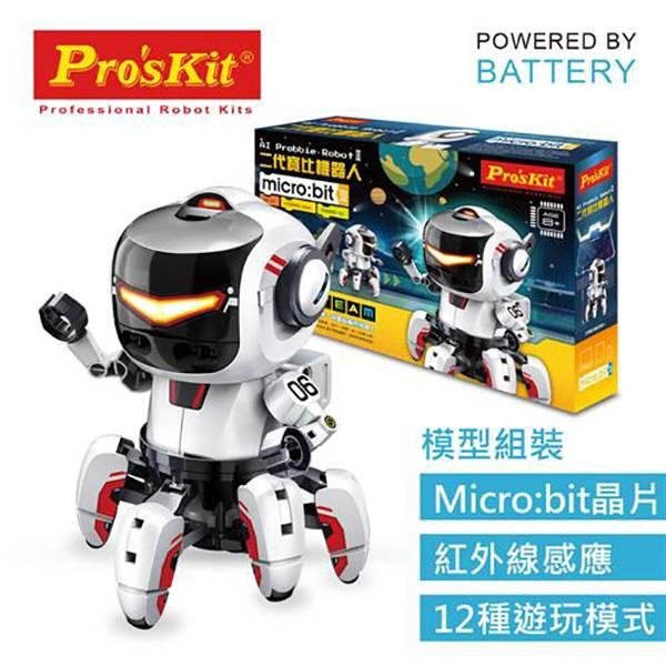 【現貨】ProsKit 寶工科學玩具 GE-894 二代寶比機器人(含Micro Bit )  組裝模型