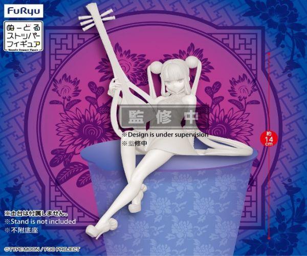 【預購】FuRyu景品 FGO Fate/Grand Order 杯麵蓋 泡麵蓋公仔 Foreigner/楊貴妃(2021年09月)※不挑盒況