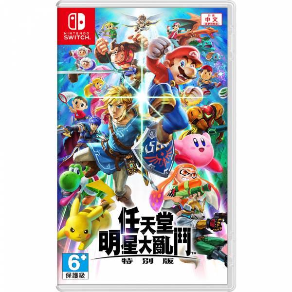 【現貨】Nintendo 任天堂Switch 遊戲 任天堂明星大亂鬥(中文版) 哆奇玩具,哆奇,switch,任天堂