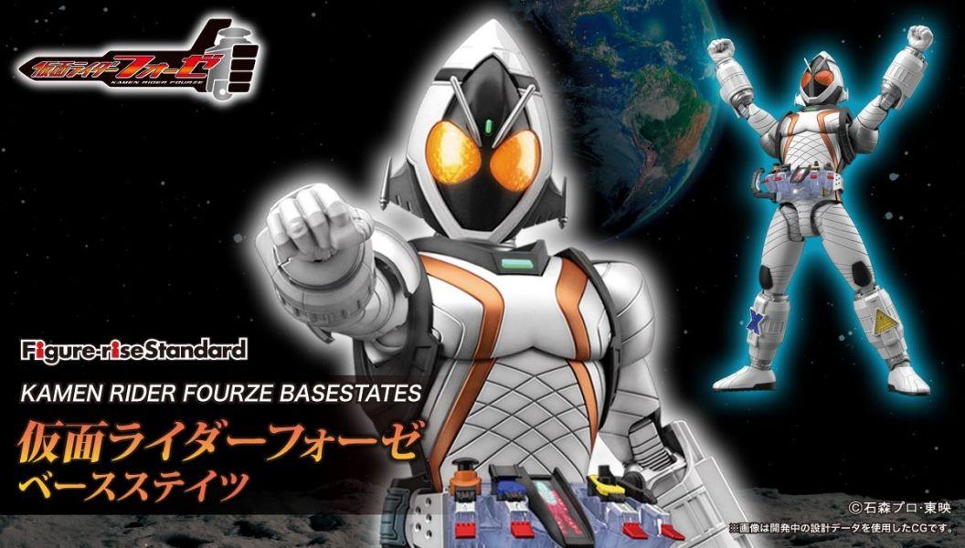 【預購】BANDAI Figure-rise Standard 假面騎士Fourze 基本形態 組裝模型(2021年09月)※不挑盒況
