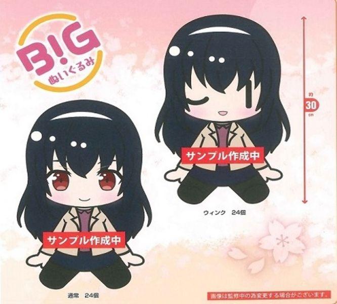 【預購】TAITO景品 不起眼女主角培育法 FINE BIG玩偶 霞之丘詩羽 一套全2種(2021年09月)
