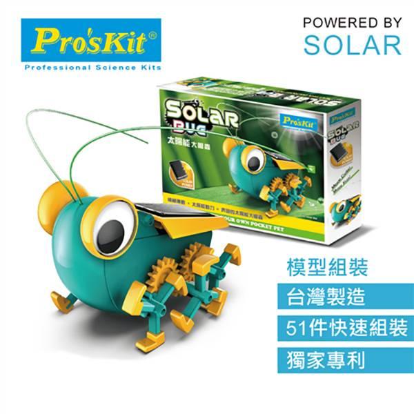 【現貨】ProsKit 寶工科學玩具 GE-683 太陽能大眼蟲 組裝模型