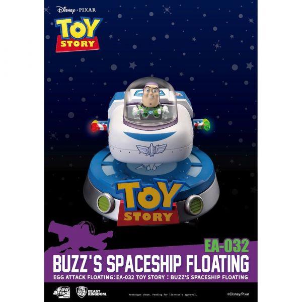 【廠商現貨】野獸國 EA-032 玩具總動員 巴斯光年飛船 磁浮版 ※不挑盒況