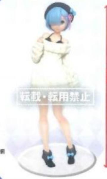 【預購】TAITO Re:從零開始的異世界生活 雷姆 針織連衣裙 白色ver.(2021年01月)※不挑盒況