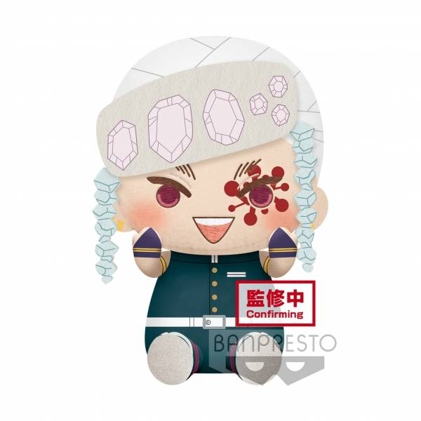 【預購】BANPRESTO景品 鬼滅之刃 坐姿大玩偶 ~我妻善逸.宇髓天元~ (B:宇髓天元)(2021年10月)