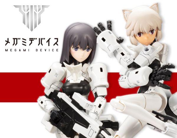 【預購】壽屋 Megami Device 女神裝置 WISM士兵遠距離狙擊/近戰格鬥型 組裝模型 再販(2021年01月)