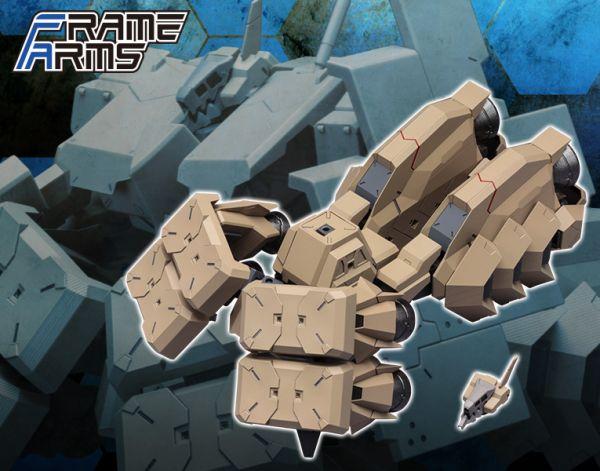 【預購】壽屋 1/100 Frame Arms骨裝機兵 擴充武裝系列05 四八式一型 輝鎚・甲 RE2 擴張推進器 組裝模型(2021年09月)