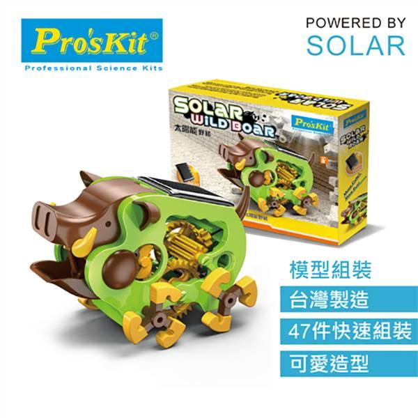【現貨】ProsKit 寶工科學玩具 GE-682 太陽能野豬 組裝模型