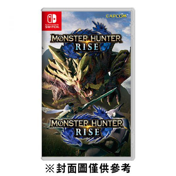 【預購】Nintendo 任天堂Switch 遊戲 魔物獵人 崛起 (中文版)(2021年03月) 哆奇玩具,哆奇,switch,任天堂