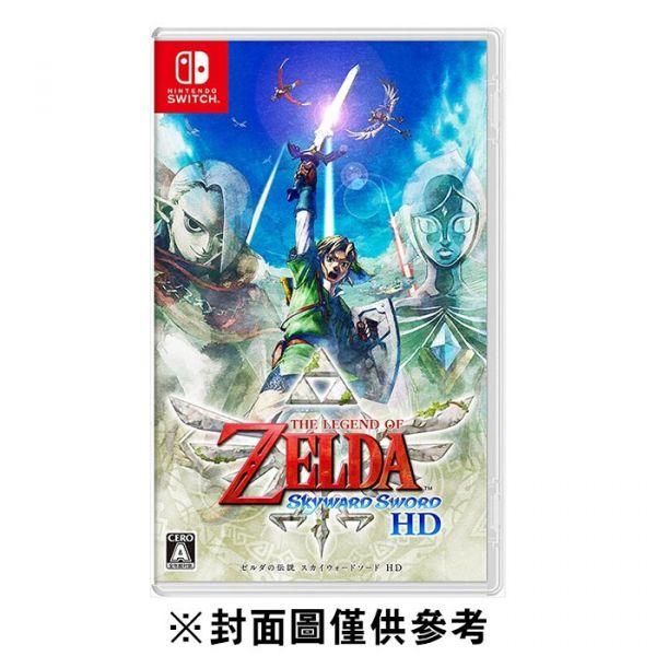 【預購】Nintendo 任天堂Switch 遊戲 薩爾達傳說 禦天之劍 HD《中文版》(2021年07月) 哆奇玩具,哆奇,switch,任天堂