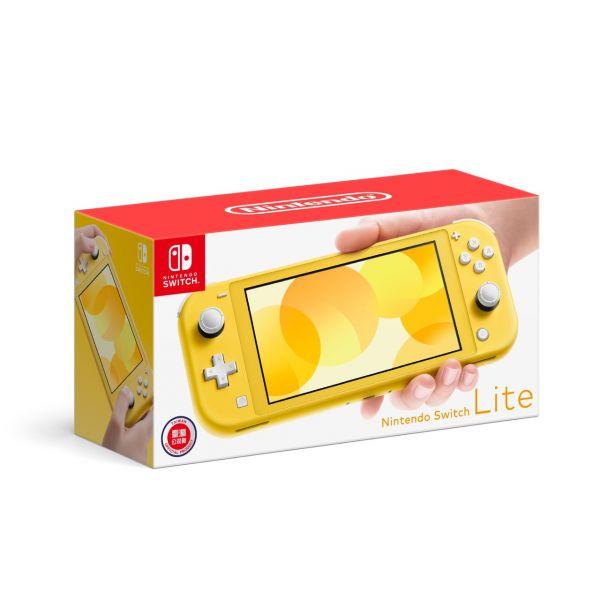 【廠商現貨】Nintendo 任天堂Switch Lite 黃色主機 ※廠商代出貨 哆奇玩具,哆奇,switch,任天堂