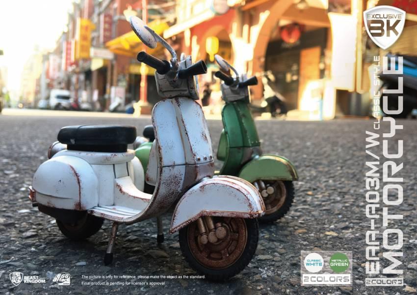 【預購】野獸國 EAA-A03 復古摩托車系列 台灣限定版 一套2種 可動模型(2021年第一季) 【預購】野獸國 EAA-A03 復古摩托車系列 台灣限定版 一套2種 可動模型(2021年第一季)|哆奇玩具