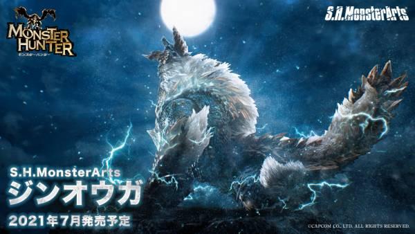 【預購】BANDAI S.H.MonsterArts 魔物獵人 雷狼龍 可動模型(2021年07月) 【預購】BANDAI S.H.MonsterArts 魔物獵人 雷狼龍 可動模型(2021年07月)