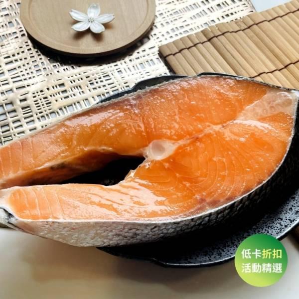 【廠商現貨】智利A級鮭魚 輪切( 400g/片) ※廠商代出貨 【廠商現貨】智利A級鮭魚 輪切 400G ※廠商代出貨|哆奇