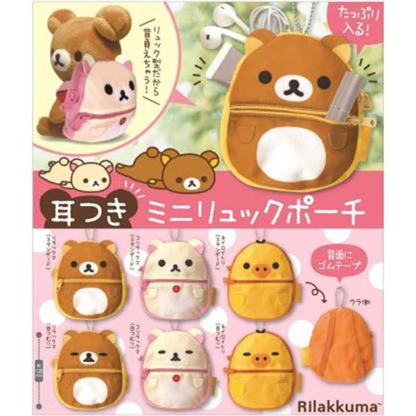 【現貨】KOROKORO 懶懶熊 拉拉熊 雙肩背包小物袋 轉蛋 扭蛋 一套全6種