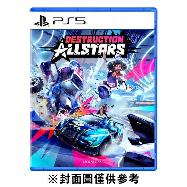 【預購】PS5 遊戲 毀滅群星 (中文版)(2020年11月→預計2021年02月上市) 哆奇玩具,哆奇,ps5,playstation