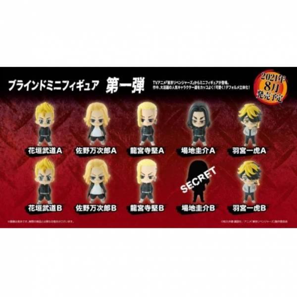 【預購】Funny Knights盒玩 東京卍復仇者 Q版公仔 第1彈 全10種 一中盒10入(2021年08月)