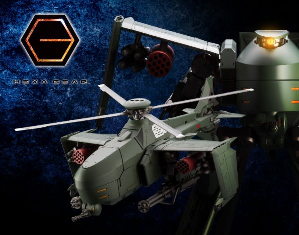 【預購】壽屋 1/24 Hexa Gear六角機牙 鋼雨 軍用變形直升機 組裝模型 特典版(2020年09月)
