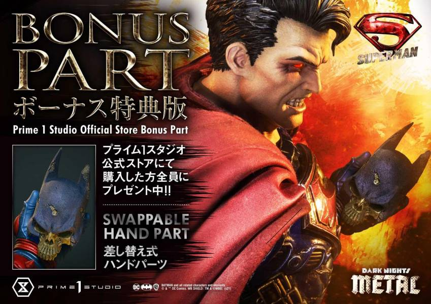 【預購】野獸國 Prime 1 Studio P1S MMDCMT-08DXS 暗黑之夜:金屬 超人 雕像 豪華特典版(2022年第四季)