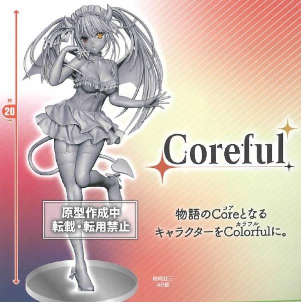 【預購】TAITO景品 約會大作戰 4 Coreful 時崎狂三~小悪魔ver.~(2021年07月)※不挑盒況