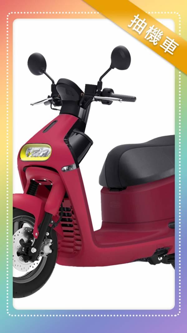 【抽機車-預購】Gogoro New Gogoro 3(原價69,980)以實體顏色為主