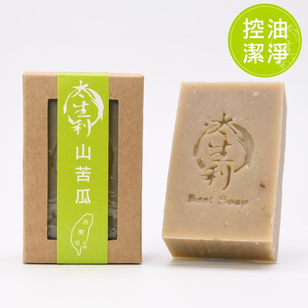 【太生利】山苦瓜皂-台灣冷製手工皂 太生利,冷製皂,手工皂,山苦皂,劉虹儀