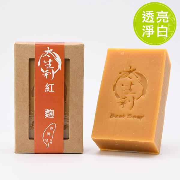 【太生利】紅麴皂-台灣冷製手工皂 太生利,冷製皂,手工皂,紅麴,劉虹儀