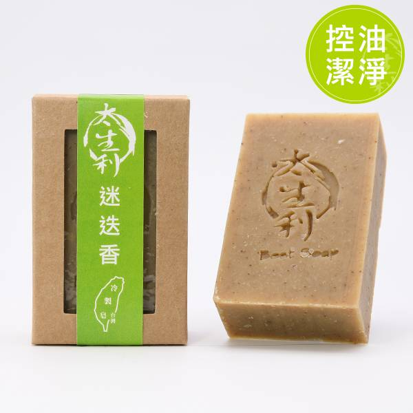 【太生利】迷迭香皂-台灣冷製手工皂 太生利,冷製皂,手工皂,迷迭,劉虹儀