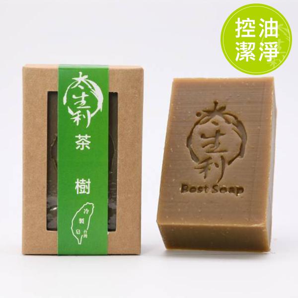 【太生利】茶樹皂-台灣冷製手工皂 太生利,冷製皂,手工皂,茶樹,劉虹儀