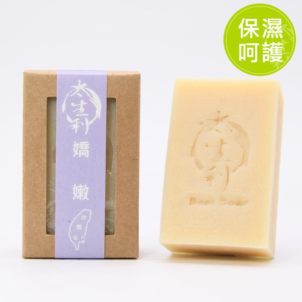 【太生利】嬌嫩皂-台灣冷製手工皂 太生利,冷製皂,手工皂,嬌嫩,劉虹儀