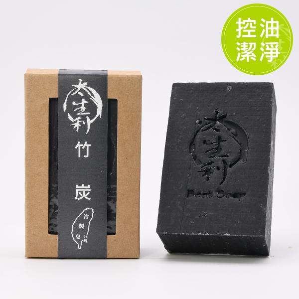 【太生利】竹炭皂-台灣冷製手工皂 太生利,冷製皂,手工皂,竹炭,劉虹儀