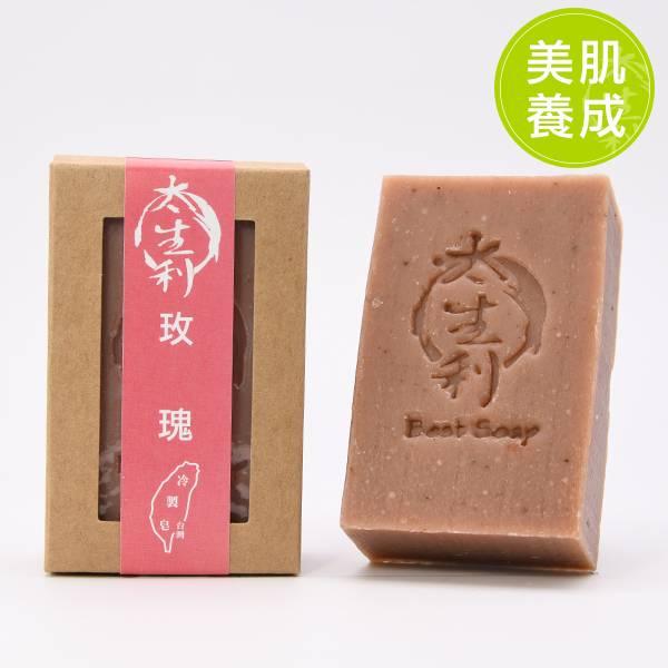 【太生利】玫瑰皂-台灣冷製手工皂 太生利,冷製皂,手工皂,玫瑰,劉虹儀