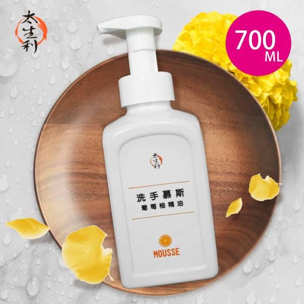 【太生利】精油洗手慕斯 (葡萄柚) 太生利,洗手慕斯,液態皂,劉虹儀