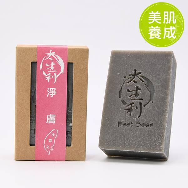 【太生利】淨膚皂-台灣冷製手工皂 太生利,冷製皂,手工皂,淨膚皂,劉虹儀