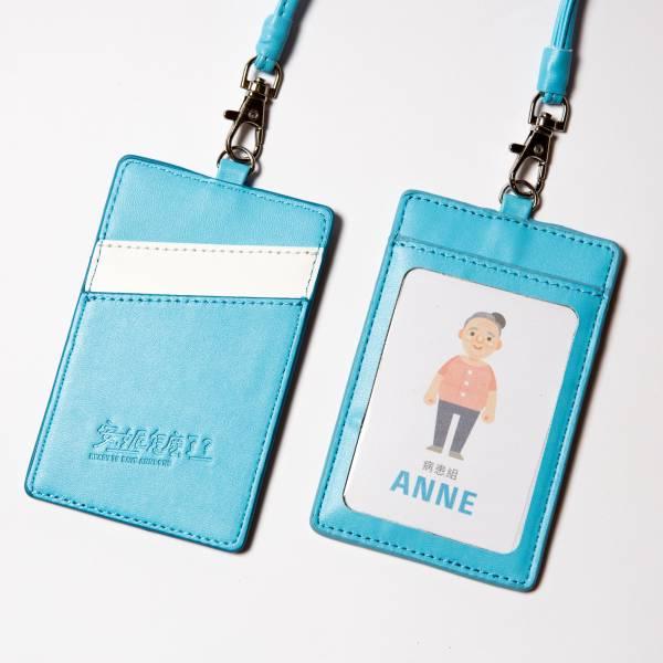 安妮證件套 證件套