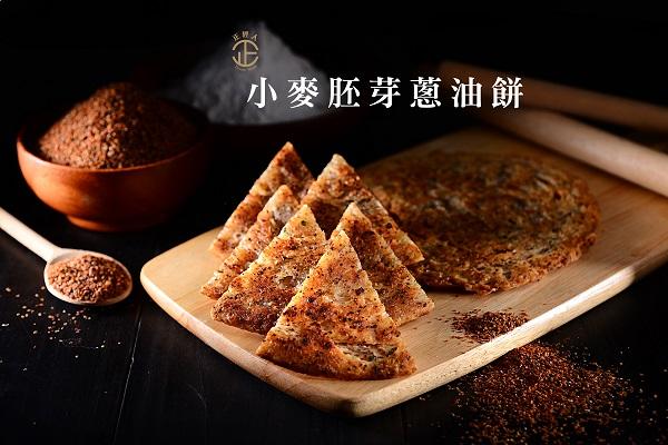 正經人x小麥胚芽蔥油餅(10入裝) 亞麻籽,蔥油餅,小麥胚芽,免油煎