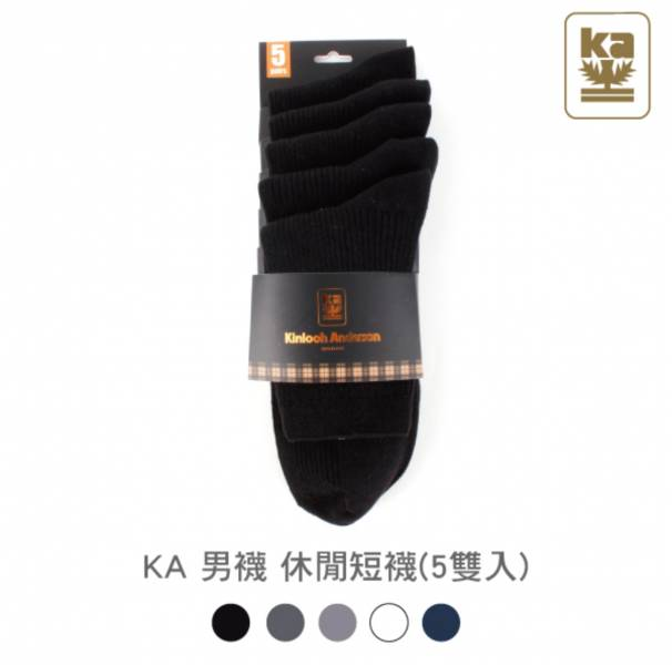 男襪 休閒短襪 (5雙入) KA,金安德森,男襪,休閒,短襪