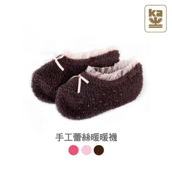 女襪 手工蕾絲暖暖襪 金安德森,暖暖襪,手工蕾絲