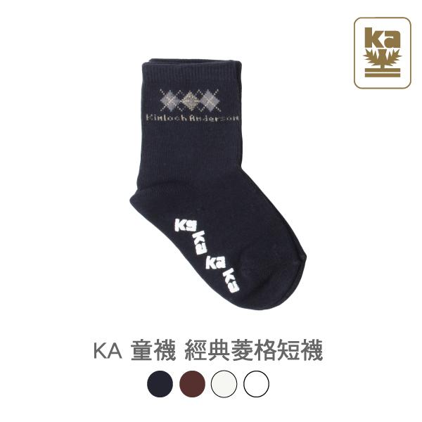 童襪 經典菱格 短襪